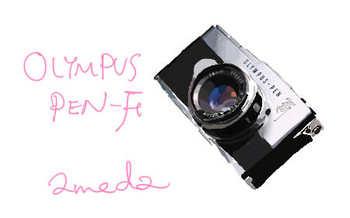 olympus-pen-f1.jpg